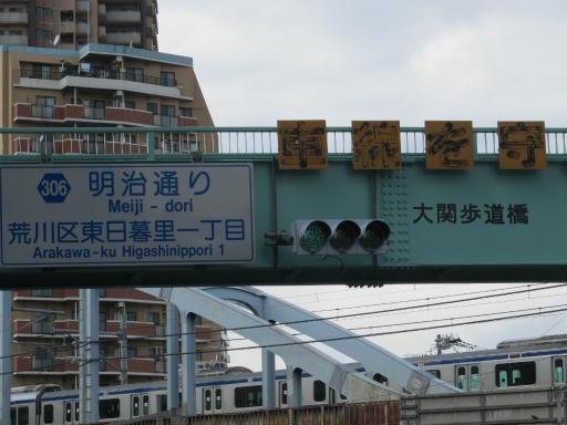 20120326・東京散歩9-07