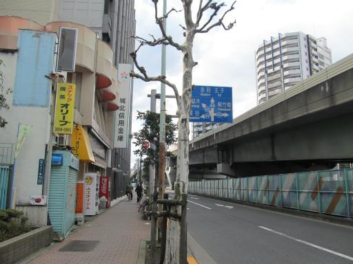 20120326・東京散歩9-15