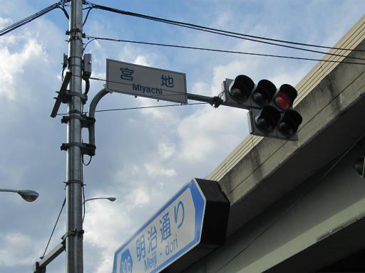 20120326・東京散歩9-16