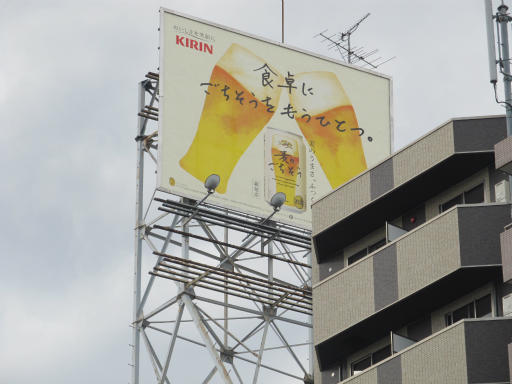 20120326・東京散歩10-03