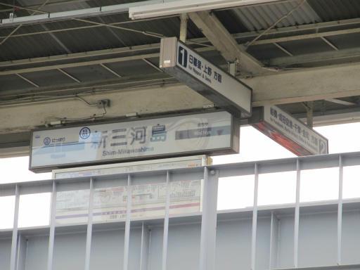 20120326・東京散歩10-05