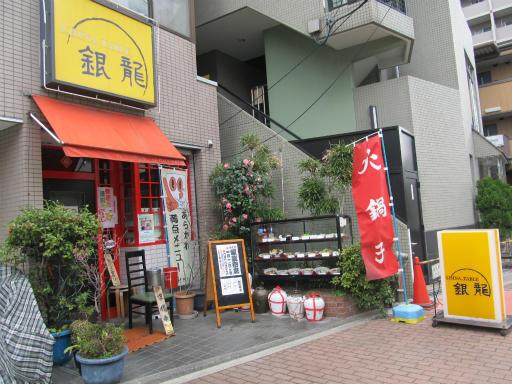 20120326・東京散歩10-01