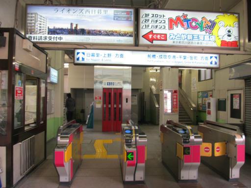 20120326・東京散歩10-12