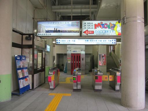 20120326・東京散歩10-11