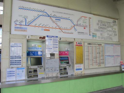 20120326・東京散歩10-10