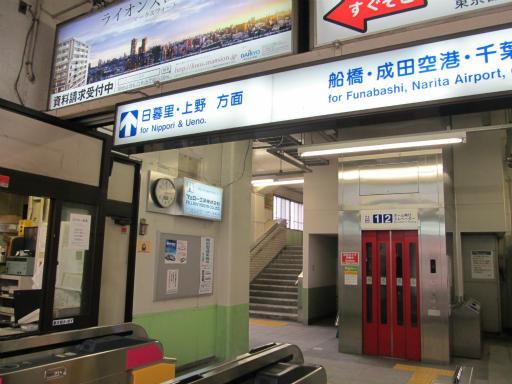 20120326・東京散歩10-13