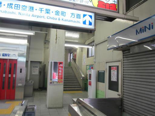 20120326・東京散歩10-14