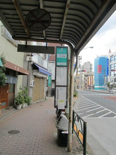 20120326・東京散歩10-15