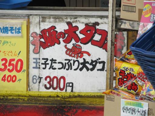 20120326・東京散歩10-24