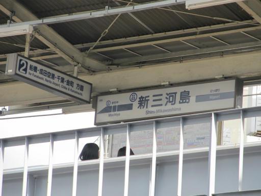 20120326・東京散歩10-19