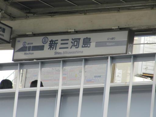 20120326・東京散歩10-20