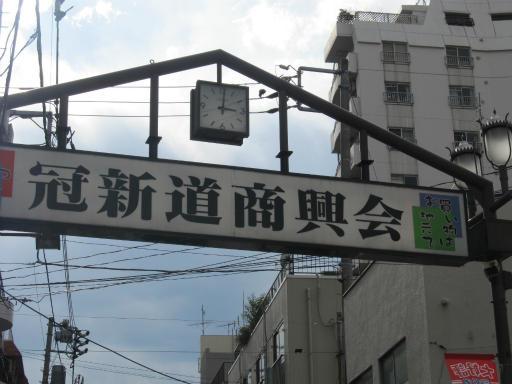 20120326・東京散歩11-02