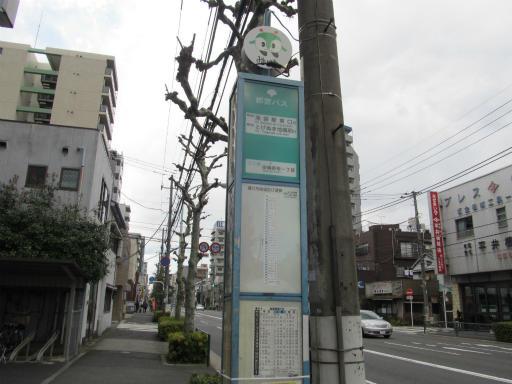 20120326・東京散歩11-06