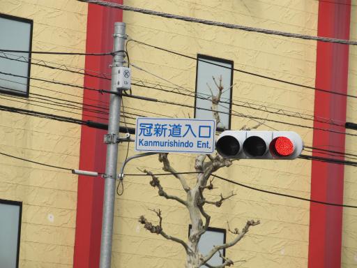 20120326・東京散歩11-03