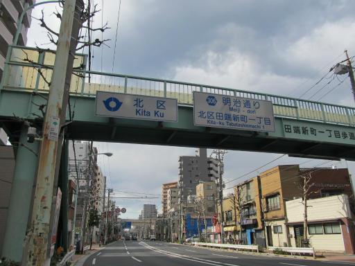 20120326・東京散歩11-04