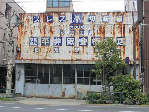 20120326・東京散歩11-10
