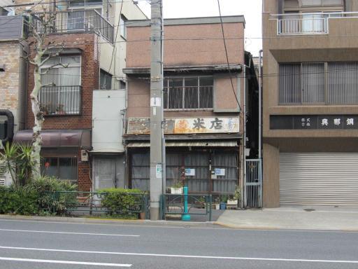 20120326・東京散歩11-09