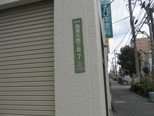 20120326・東京散歩11-17