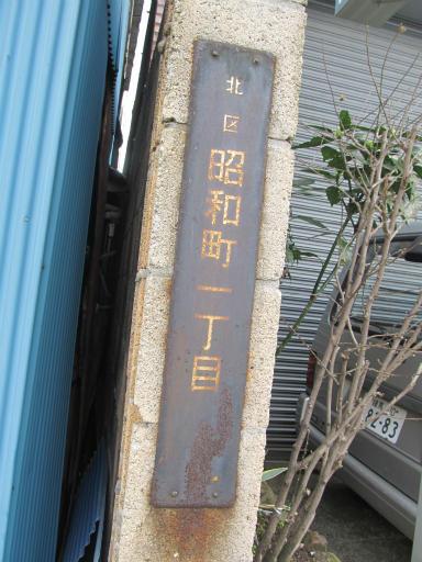 20120326・東京散歩11-21