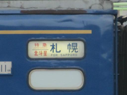 20120326・東京散歩12-06