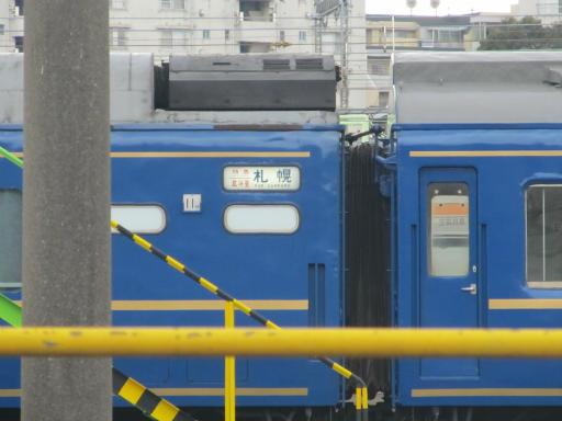 20120326・東京散歩12-05