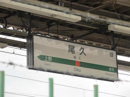 20120326・東京散歩12-10
