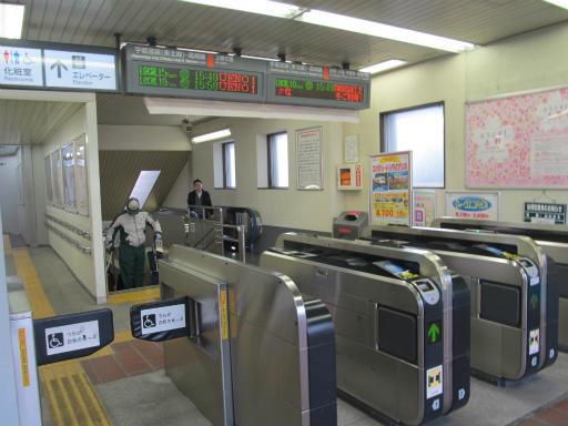 20120326・東京散歩12-17