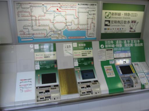 20120326・東京散歩12-16