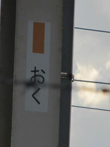 20120326・東京散歩12-13