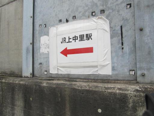 20120326・東京散歩13-05