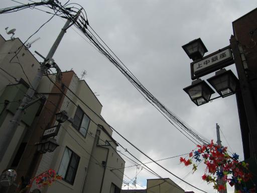 20120326・東京散歩13-04