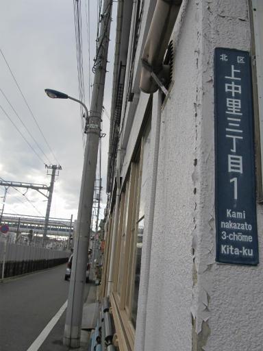 20120326・東京散歩13-03