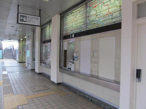 20120326・東京散歩13-09