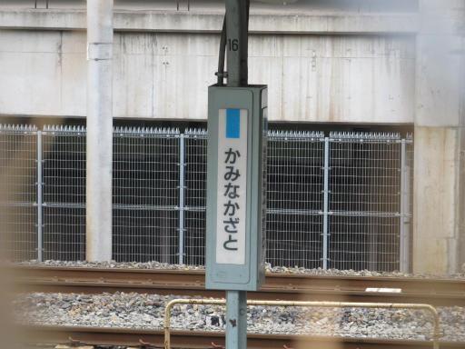 20120326・東京散歩13-14
