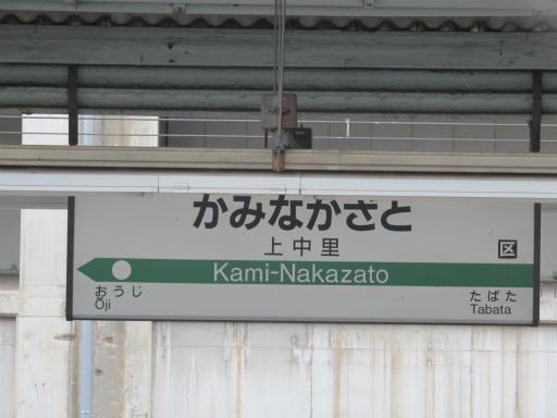 20120326・東京散歩13-13