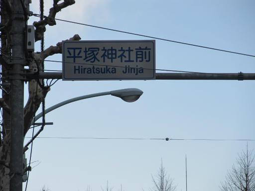 20120326・東京散歩13-22