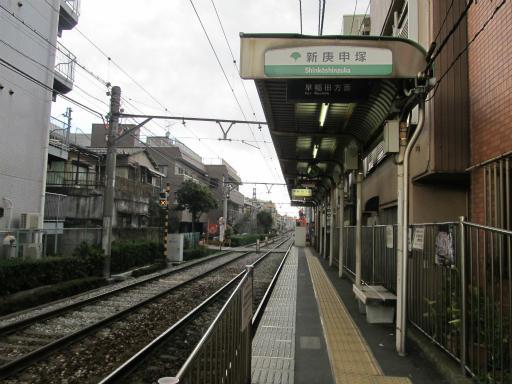 20120326・東京散歩14-05