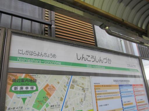 20120326・東京散歩14-09
