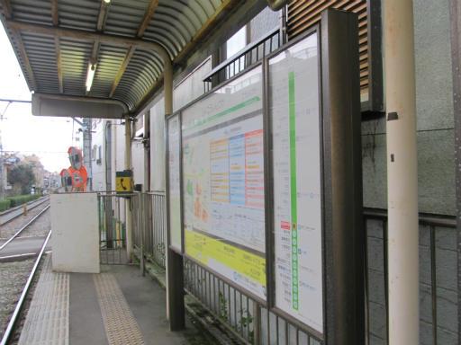 20120326・東京散歩14-08