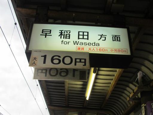 20120326・東京散歩14-07