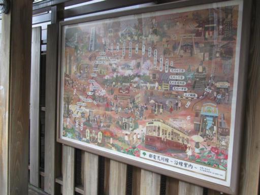 20120326・東京散歩14-16