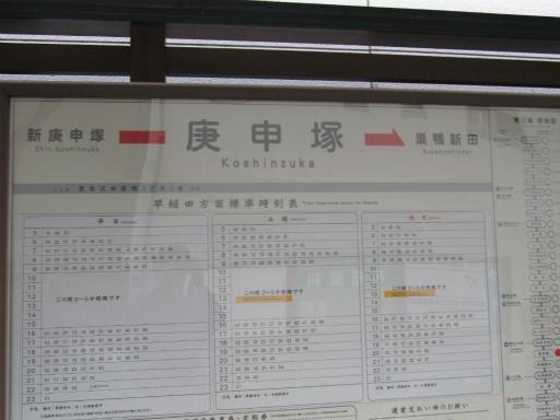 20120326・東京散歩14-15