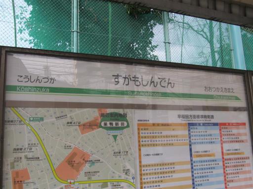 20120326・東京散歩15-04