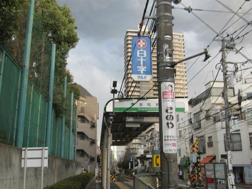 20120326・東京散歩15-02