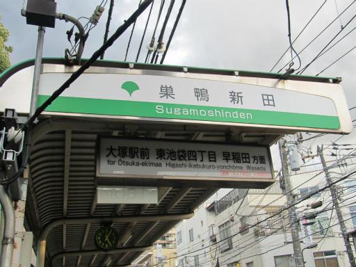 20120326・東京散歩15-03