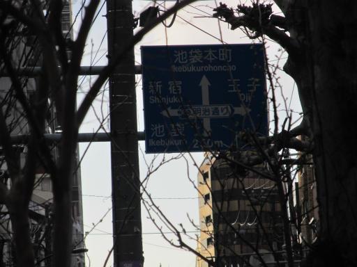 20120326・東京散歩15-10