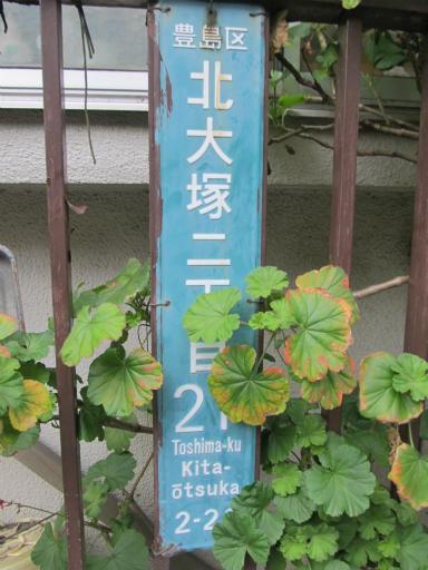 20120326・東京散歩15-08