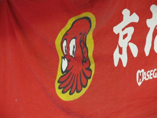 20120326・東京散歩15-15