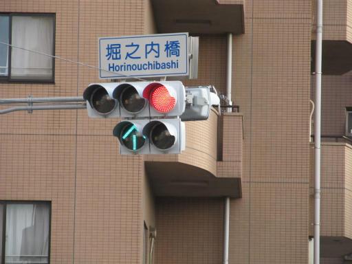 20120326・東京散歩15-17