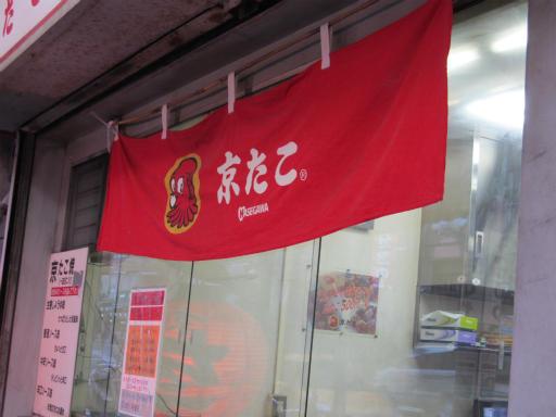 20120326・東京散歩15-14